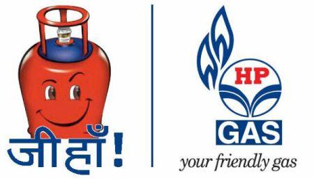 hp gas helpline toll free number