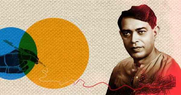रामधारी सिंह दिनकर का जीवन परिचय