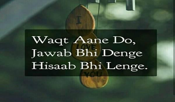 Attitude Shayari1