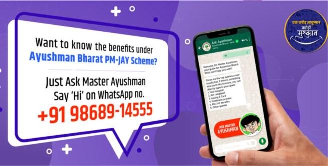 Ayushman Bharat Customer Care Number