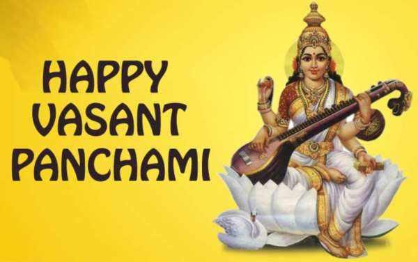 Basant panchami wallpaper hd
