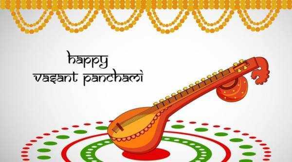 Happy basant panchami wallpaper