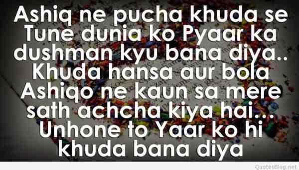 Heart Broken Shayari