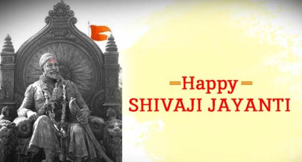 Shivaji maharaj pic hd
