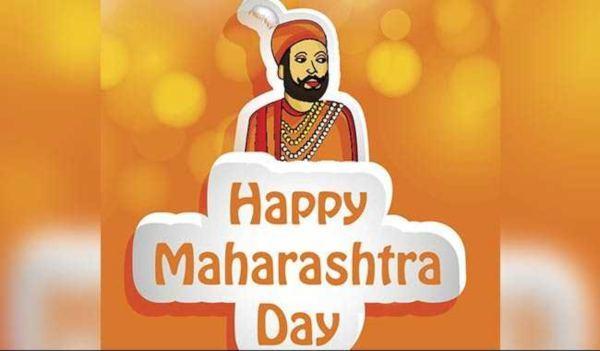 Maharashtra Day Speech