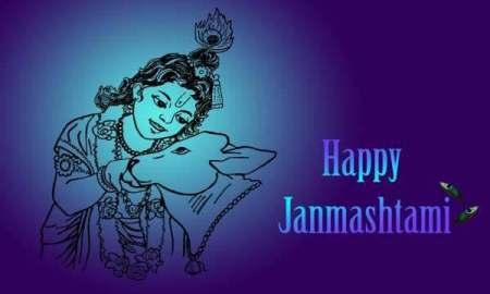 Janmashtami Sms in English