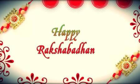 Poem on Raksha Bandhan in Hindi