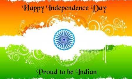 The independence day essay