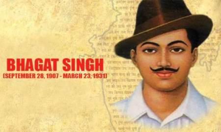 Bhagat singh information