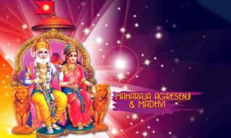 Maharaja Agrasen Jayanti par kavita