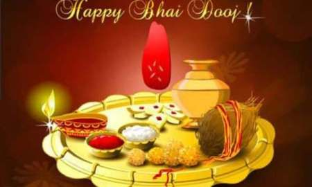 Bhai Dooj Essay in Hindi