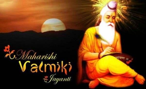 Happy Valmiki Jayanti Images
