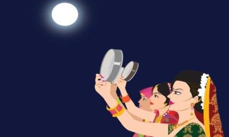 Karwa Chauth Poem in Hindi