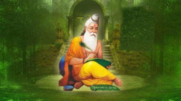Maharishi valmiki jayanti image download