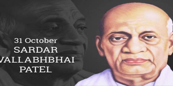 Sardar vallabhbhai patel slogan in hindi