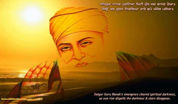 Guru nanak birthday message