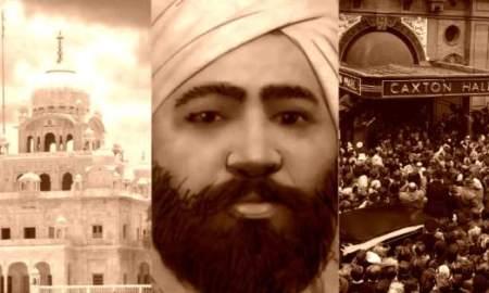 Shaheed Udham Singh Jayanti Essay