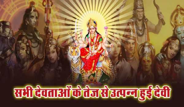 Chaitra Navratri Images hd