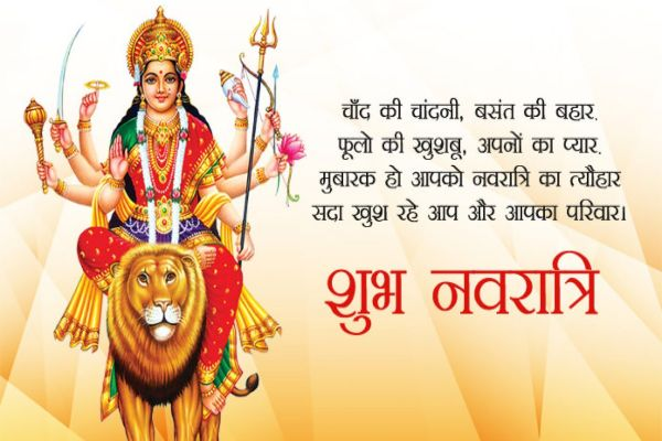 दुर्गा_इमेज_2
