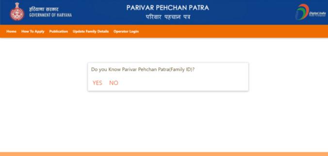 pehchan patra haryana