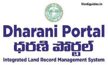 dharani portal application status