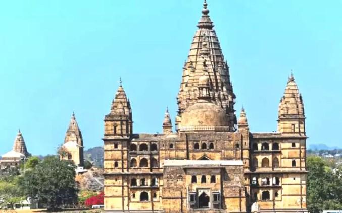 Madhay Pradesh Pramukh Mandir