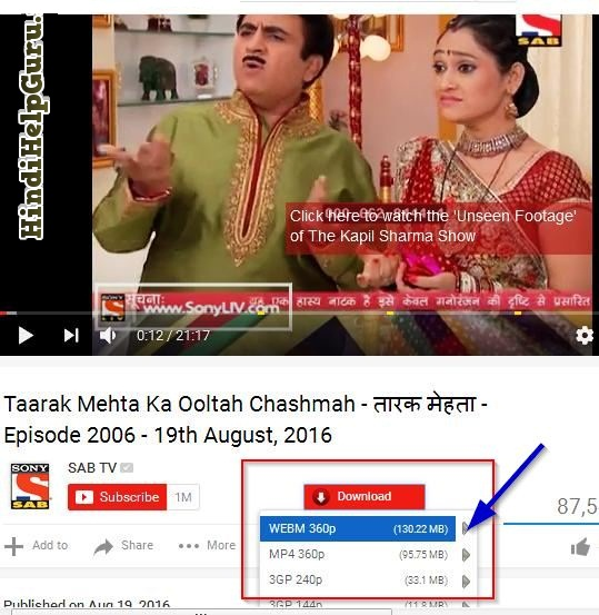 Youtube videos download kaise kare