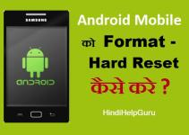 how to mobile format