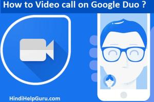 How to Video call on Google Duo ?