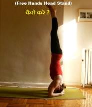 Mukta Hasta Shirshasana (Free Hands Head Stand)