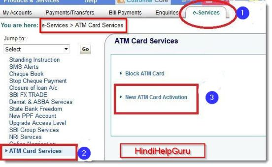 Activate SBi ATB debit card