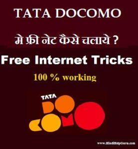 tata docomo free internet tricks