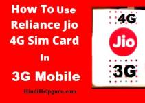 Reliance Jio 4G Sim 3G Mobile Me kaise Use Kare