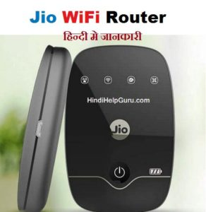 Reliance Jio wifi - Router - Plans ki Jankari Hindi Me
