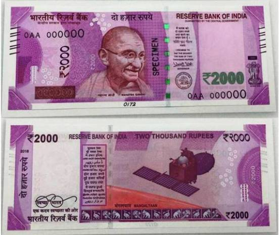 2000 rupees note features hindi