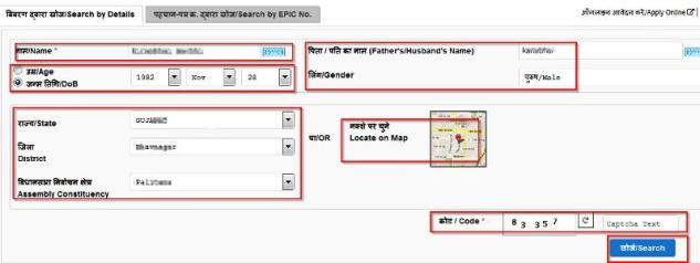 Online Voter Id card Details