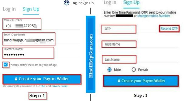 create paytm account hindi