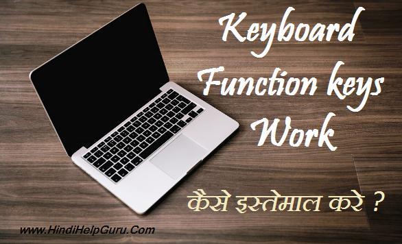 Keyboard Function keys use hindi