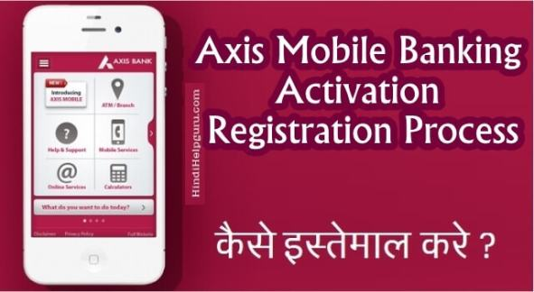Axis Mobile Banking activate