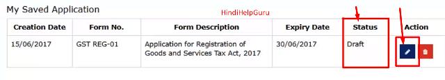 GST-Registration-kaise-kare-hindi-me-jankari