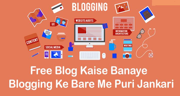 Blog Kaise Banaye – Blogger ParBlog Kaise Banaye