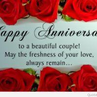 मैरिज एनिवर्सरी विश  इन हिंदी – शादी के सालगिरह की शुभकामनाएं – Marriage Anniversary Wishes in Hindi - Happy Marriage Anniversary Wishes