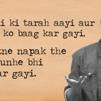 जाकिर खान शायरी - Zakir Khan Shayari in Hindi - Zakir Khan Shayari
