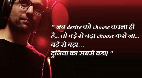 Sandeep Maheshwari Quotes – Motivational Speech in Hindi