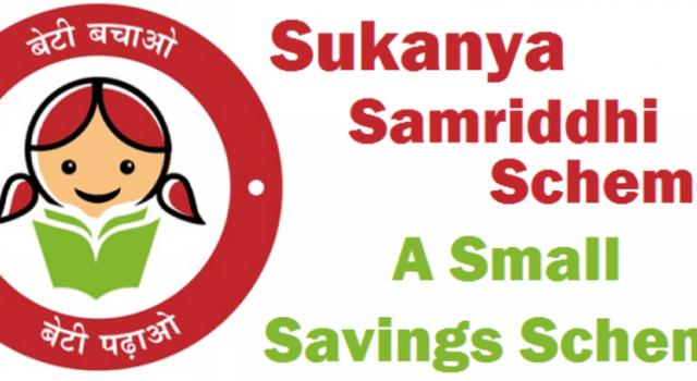 sukanya samridhi yojana in hindi