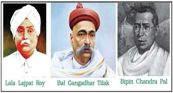 Bharat Ke Saheed Lal Bal Pal