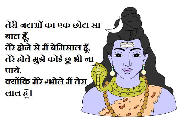 Sawan ka mahina kavita aur shayari - सावन का महिना कविता और शायरी