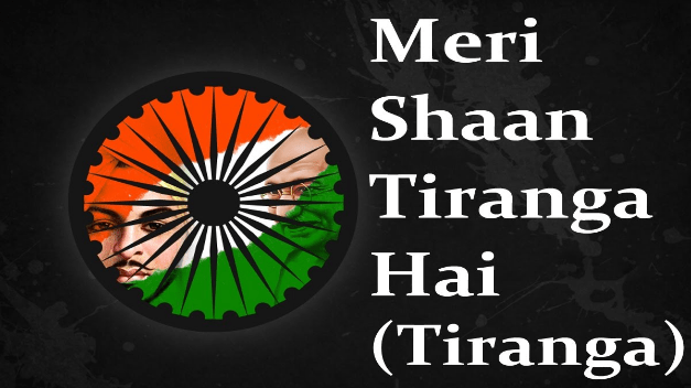Independence Day Wishes, Quotes, Sms in hindi - स्वतंत्रता दिवस पर एसएमएस हिंदी में, कोट्स, एसएमएस हिंदी में