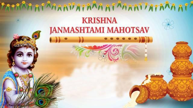 जन्माष्टमी शायरी 2018 – Krishna Janmashtami Shayari in Hindi with Images