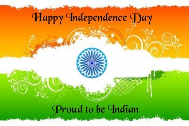 Independence Day speech In Hindi - स्वतंत्रता दिवस पर निबंध हिंदी में